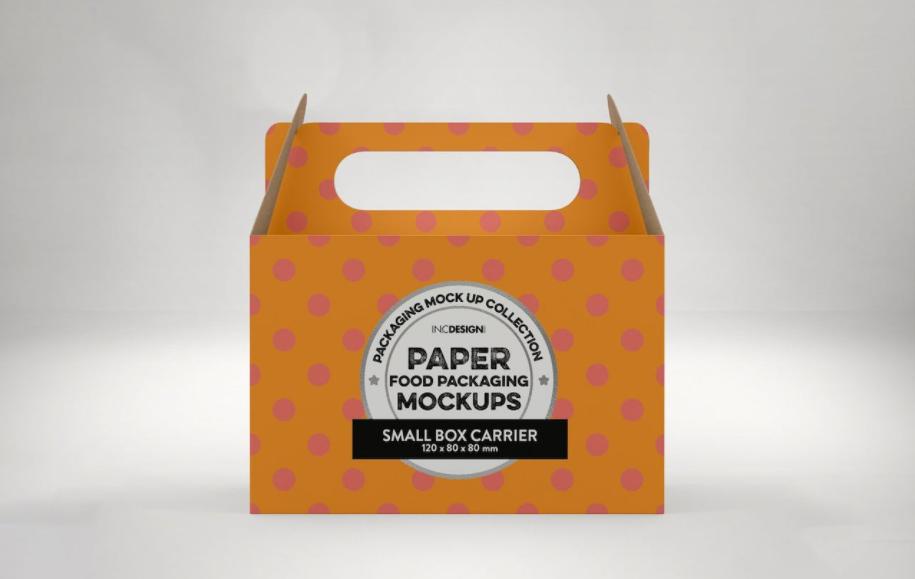 逼真牛皮纸手提箱包装盒样机素材下载Small Box Carrier Packaging Mockup