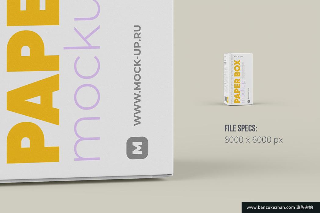 纸盒样机-Paper_Box_Mockup_43x92mm
