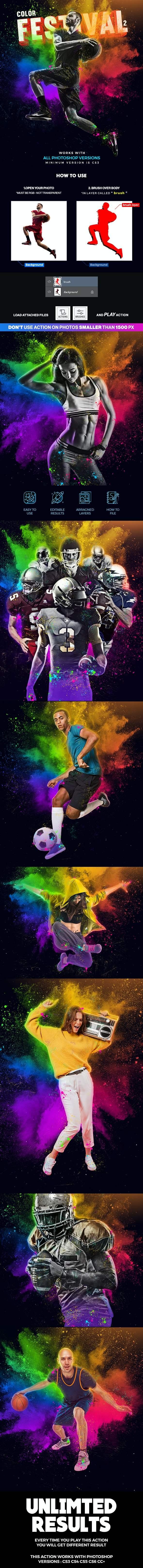 PS动作-多彩艺术抽象爆炸颜色-Color Fetival 2 Photoshop Action
