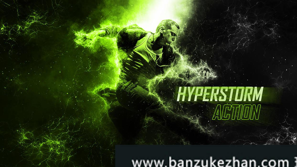 PS动作-能源风暴烟雾海报效果-Hyperstorm Photoshop Action