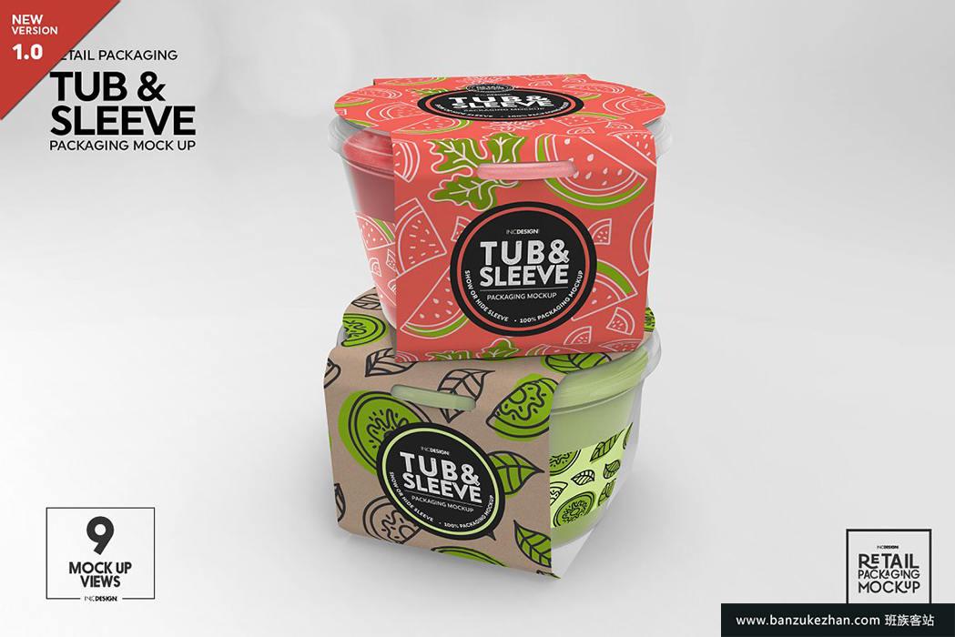 透明塑料冷冻食品包装样机v1.0-Tub_and_Sleeve_Packaging_Mockup