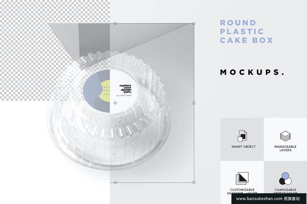 一次性圆形蛋糕容器样机-Disposable_Round_Cake_Container_Mockups