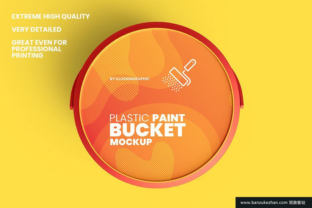 塑料油漆桶样机-Plastic_Paint_Bucket_Mockup