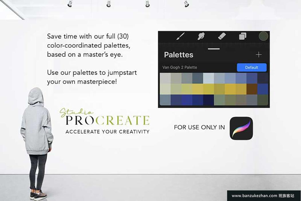 Procreate调色板-Procreate_Color_Palette_-_VanGogh2