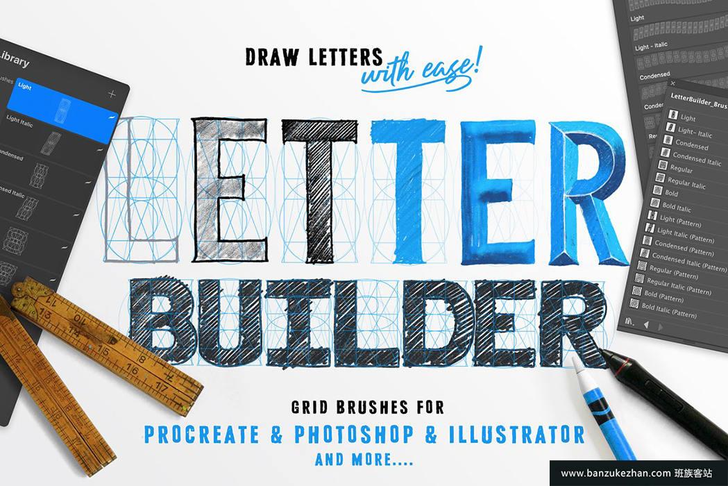 简化的字母设计-The-Builder-Bundle