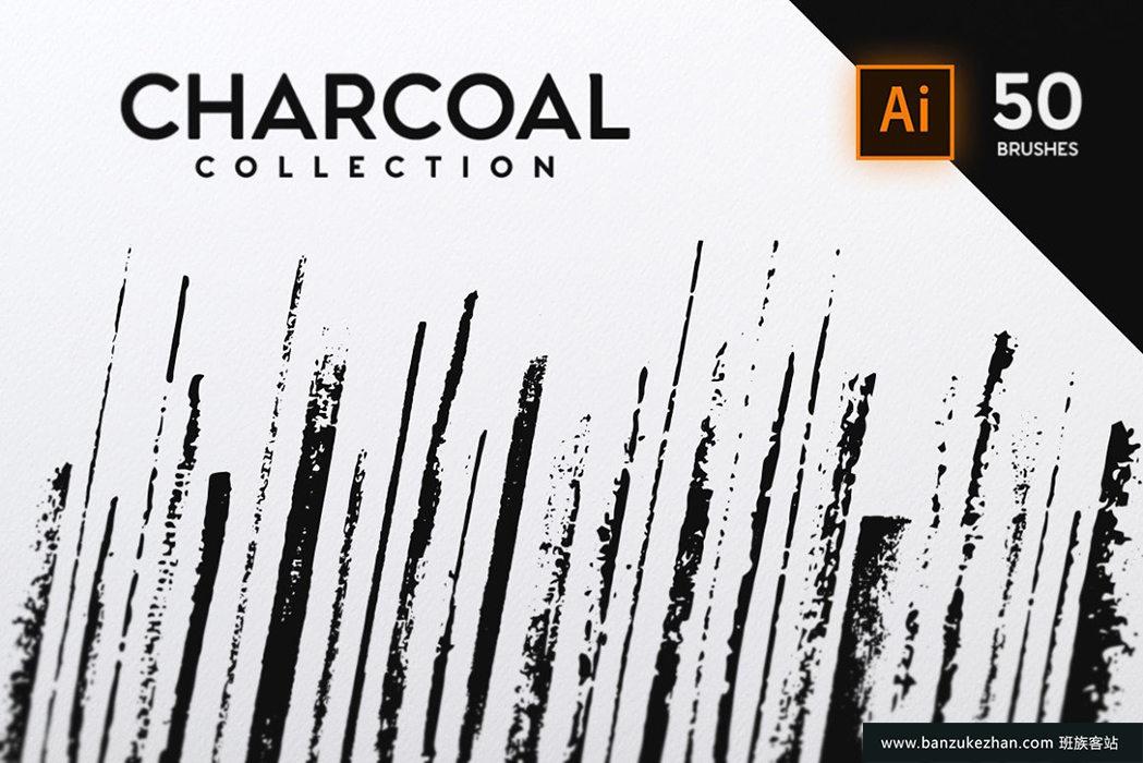 AI笔刷-50个木炭笔刷合集_Charcoal_Collection_