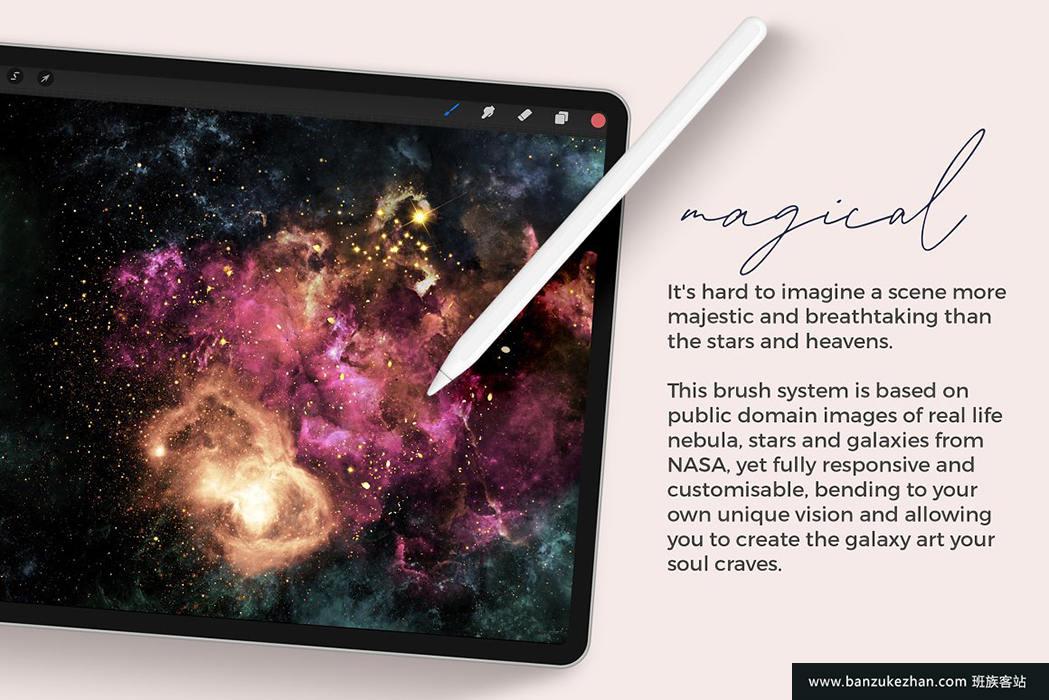 恒星尘云细密的环空间和星云银河艺术笔刷-Galaxy_Brushes_for_Procreate