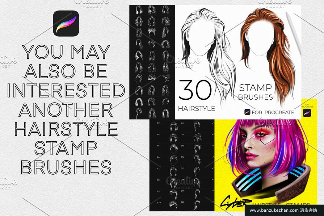 24种发型II笔刷图案-Hairstyle_II_Stamp_Brushes_Procreate