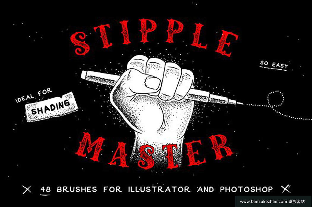 PS笔刷合集包_Photoshop_Brushes_Bundle_1