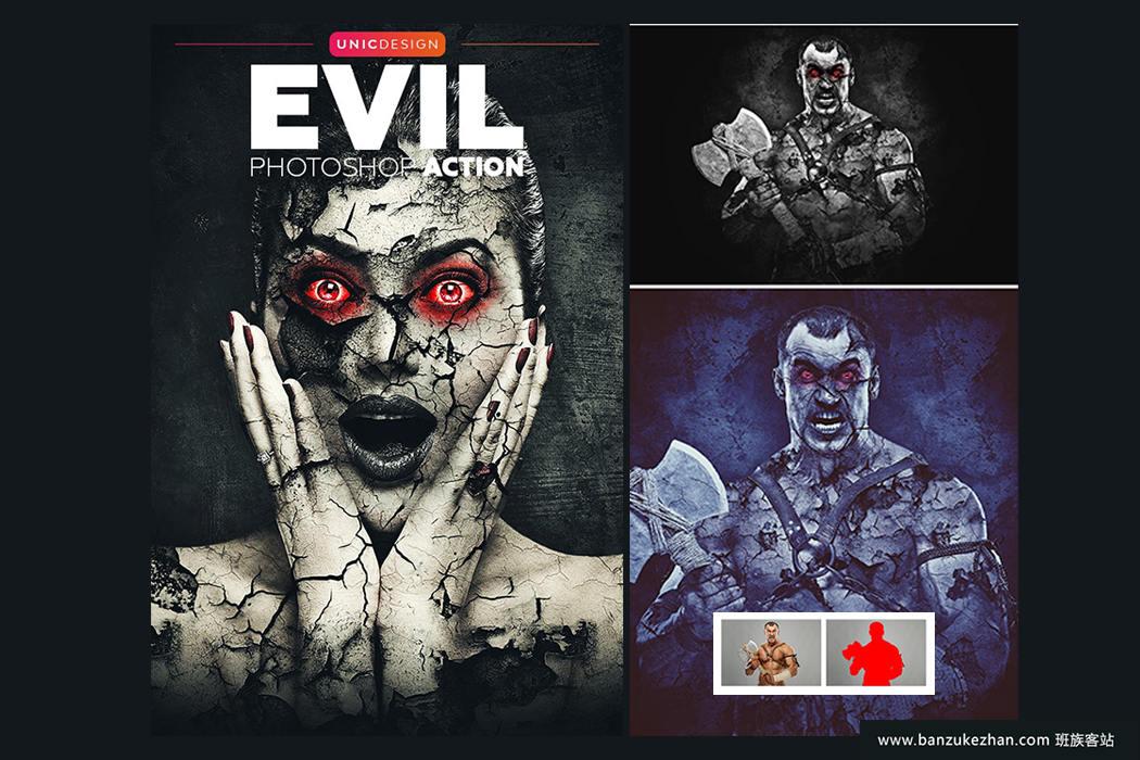 Ps动作-毛骨悚然的邪恶效果-Evil Photoshop Action