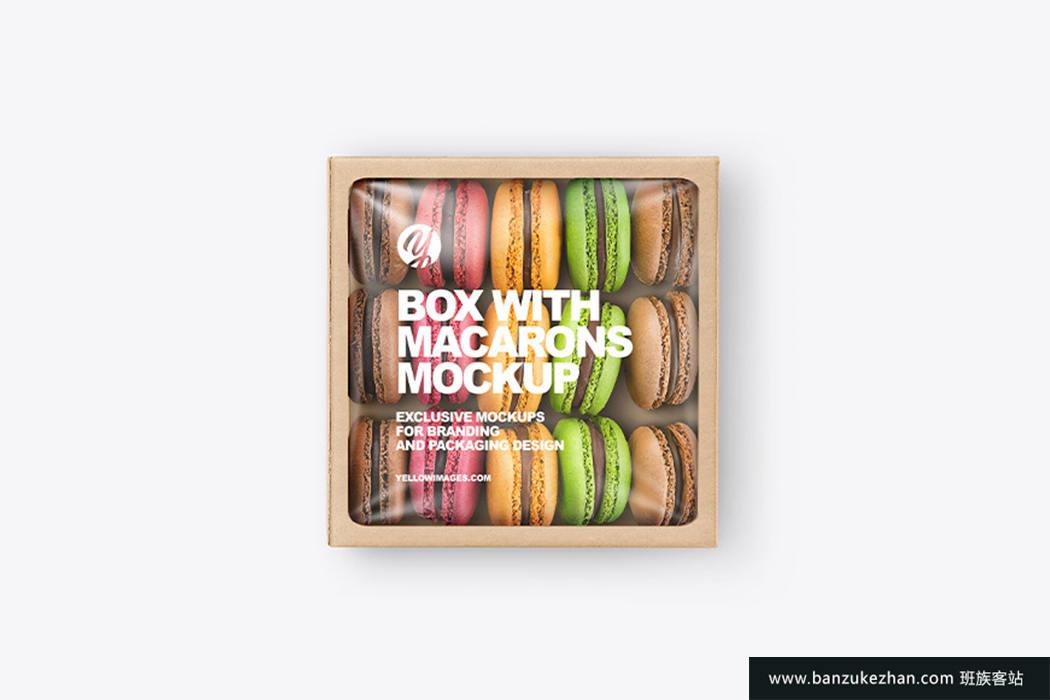 精致包装盒与马卡龙样机-Paper_Box_With_Macarons_Mockup
