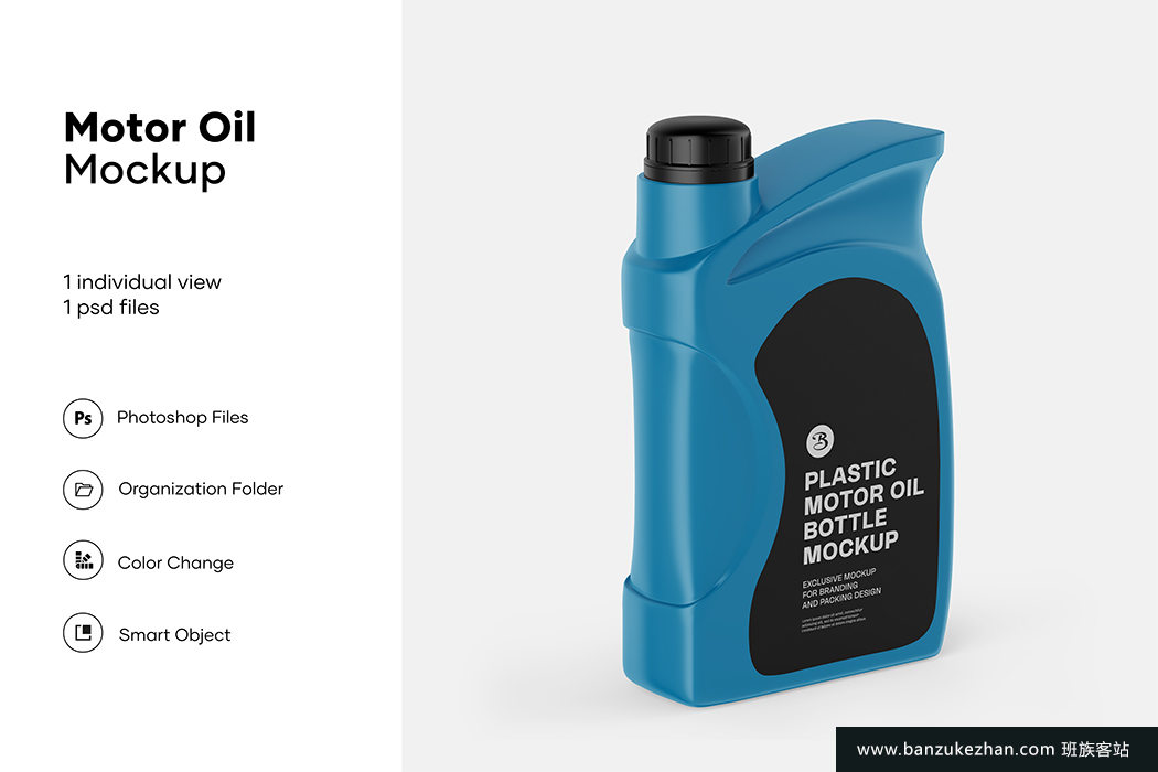 塑料机油桶样机-Plastic_Motor_Oil_Jerrycan_Mockup
