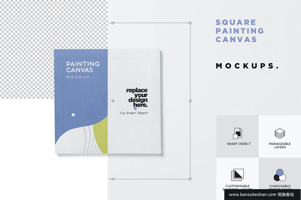 方形绘画画布样机-square-painting-canvas-mockups