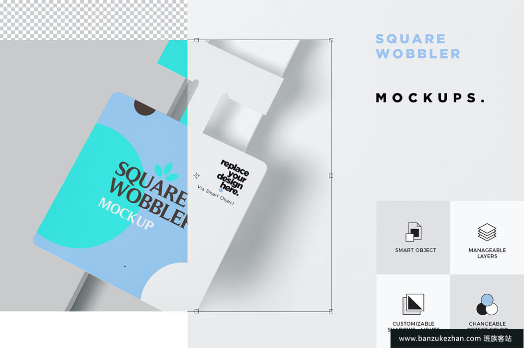 方形卡片摇晃样机-square-wobbler-mockups
