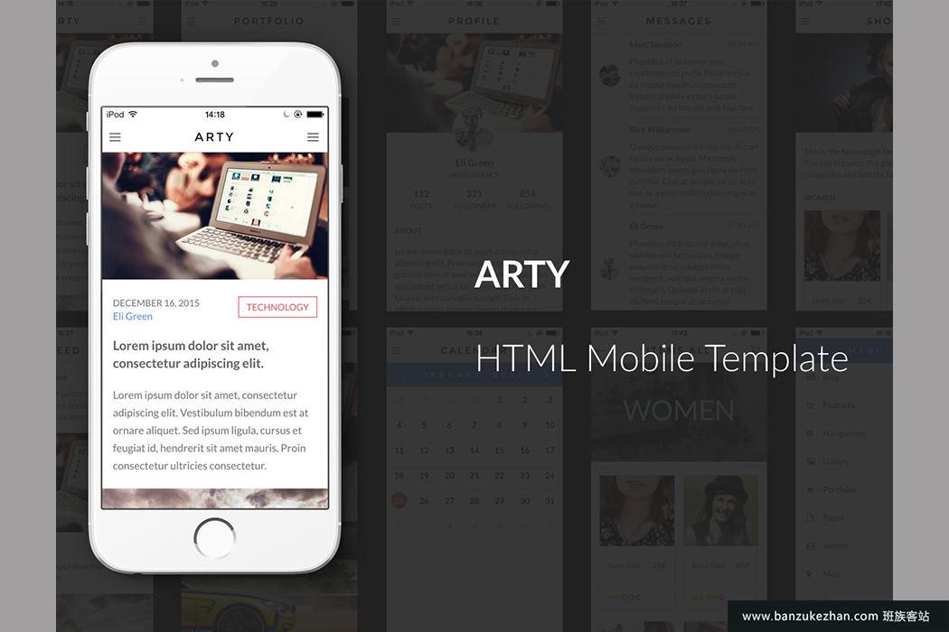博客电子商务投资工具包-Arty HTML Mobile Template