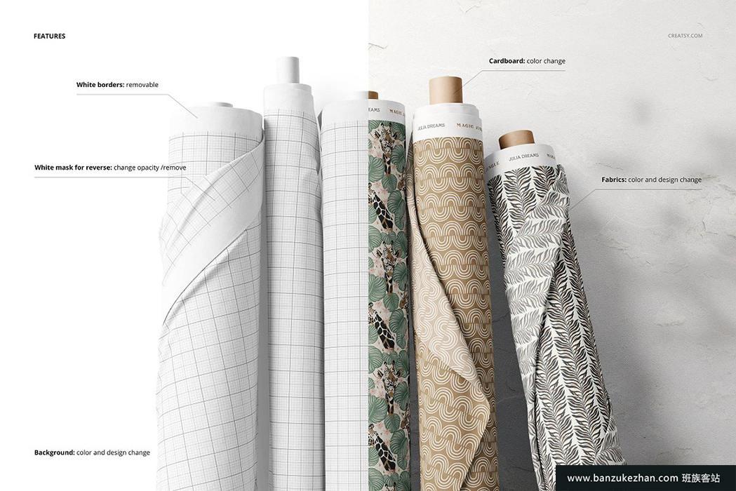 织物布料卷样机-Fabric Rolls Mockup (16FFv.11)