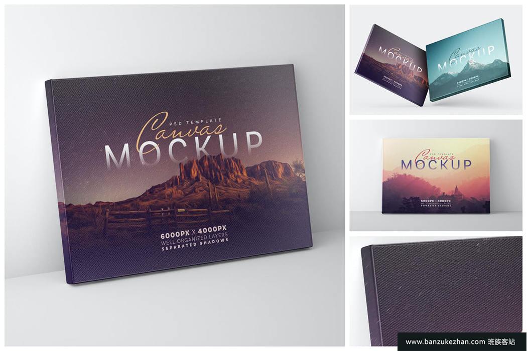 水平帆布画布海报展示模型集-horizontal-canvas-mockup-set