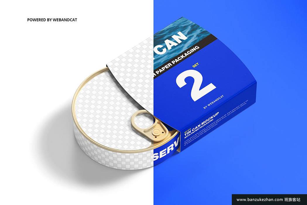 高质量带纸包装的锡罐模型-tin-can-mockup-with-paper-packaging