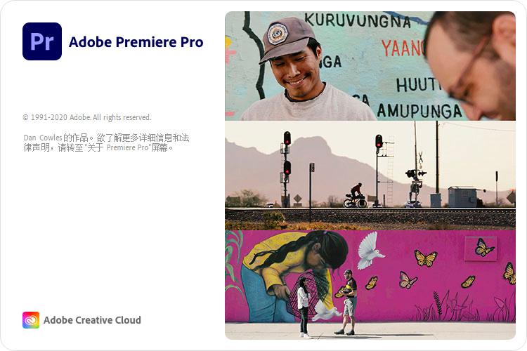 PR2021 Win中文破解版全新来袭更强Adobe Premiere_Pro_2021.SP-班族客站