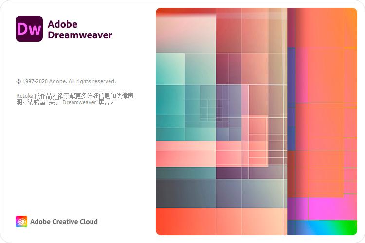 Dw 2021 Win中文破解版全新来袭更强Adobe Dreamweaver_2021_21.1 SP-班族客站