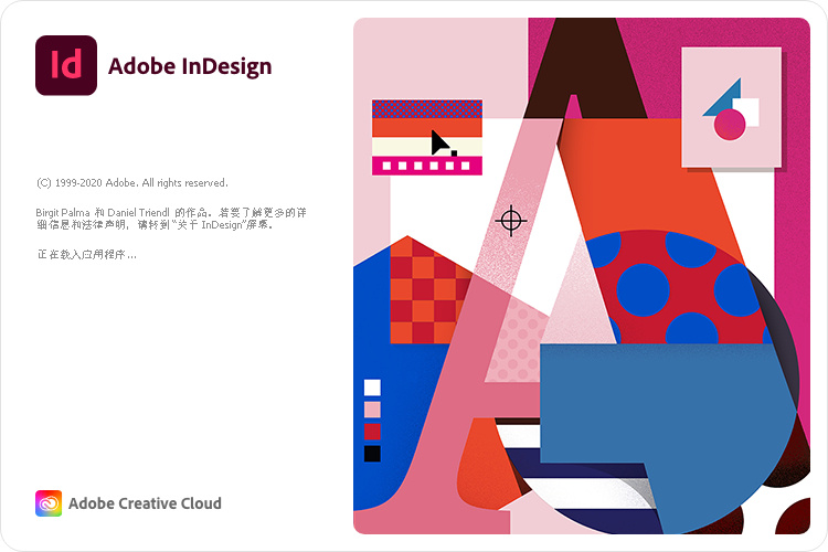 ID 2021 Win中文破解版全新来袭更强Adobe InDesign_2021 SP-班族客站