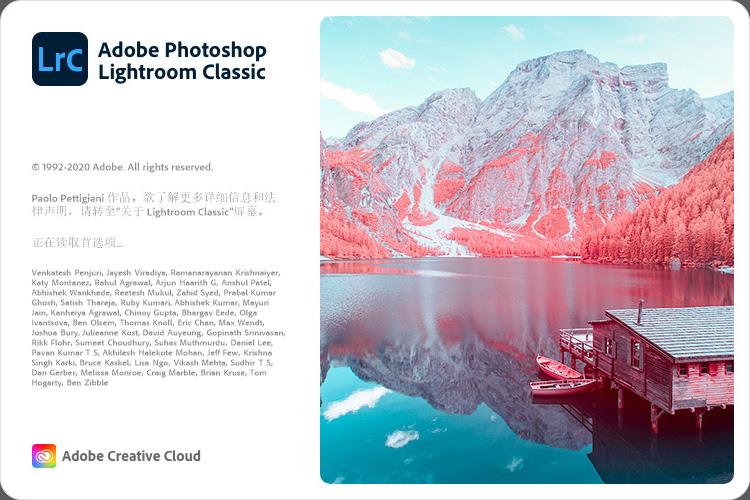 lrC 2021 Win中文破解版全新来袭更强Adobe Lightroom_Classic_10.3. SP-班族客站