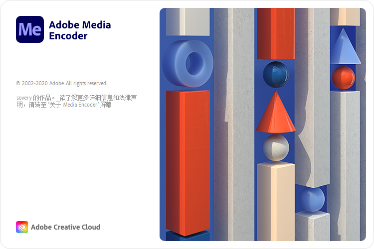 ME 2021 Win中文破解版全新来袭更强Adobe Media_Encoder_2021. SP-班族客站