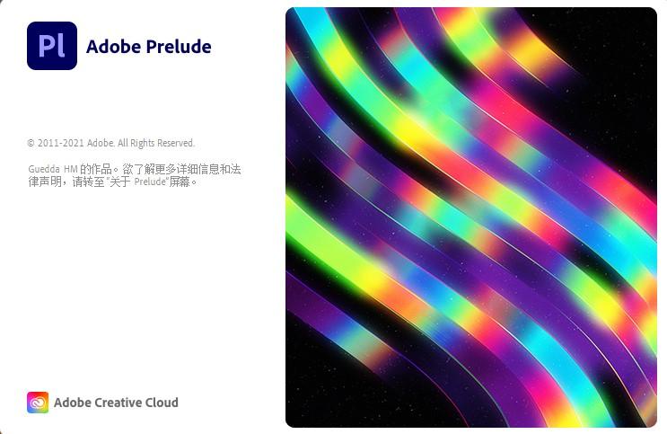Pl 2021 Win中文破解版全新来袭更强Adobe Prelude_2021. SP-班族客站