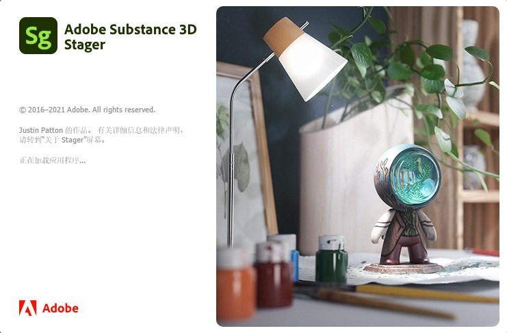 Sg 2021 Win中文破解版全新来袭更强Adobe Substance_3D_Stager_1.0 SP-班族客站