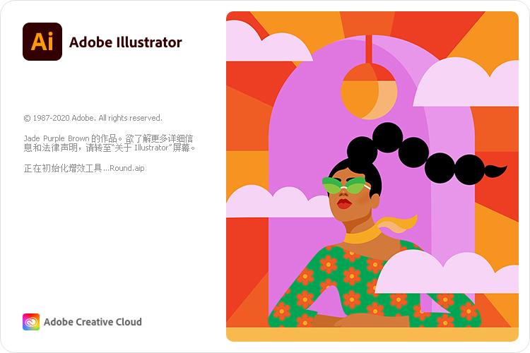 AI 2021 Win中文破解版全新来袭更强Adobe Illustrator_2021_SP-班族客站