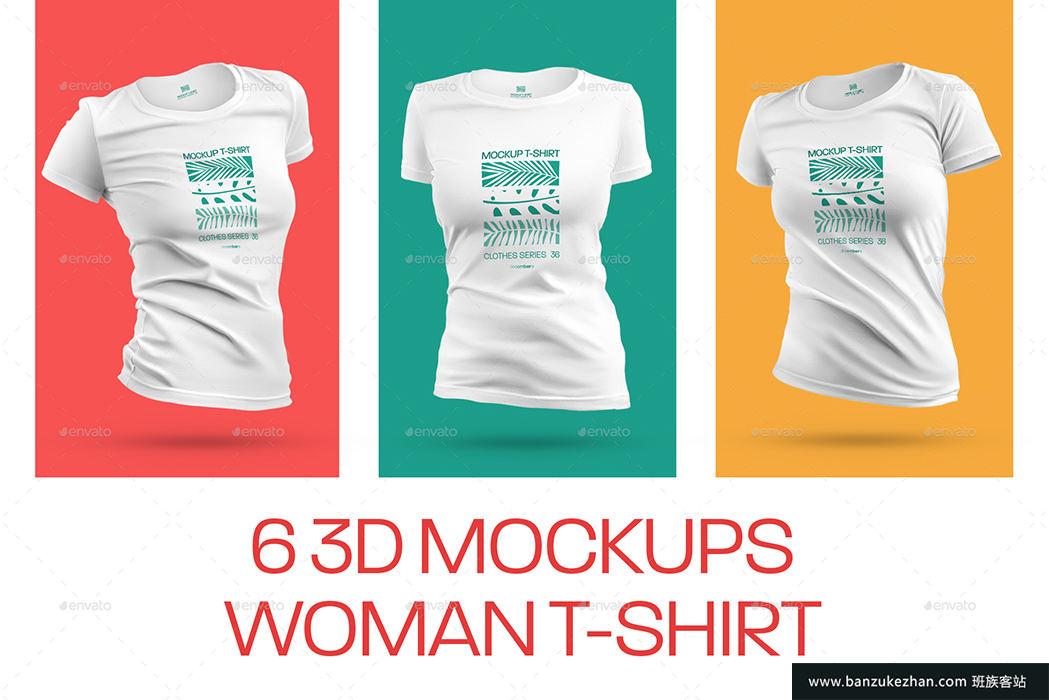 6款3D模型女性t恤-6_3D_Mockups_Woman_T-Shirt
